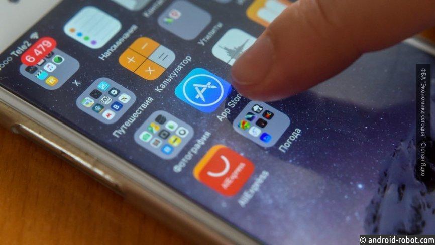 Названы более известные приложения вApp Store запоследние 10 лет