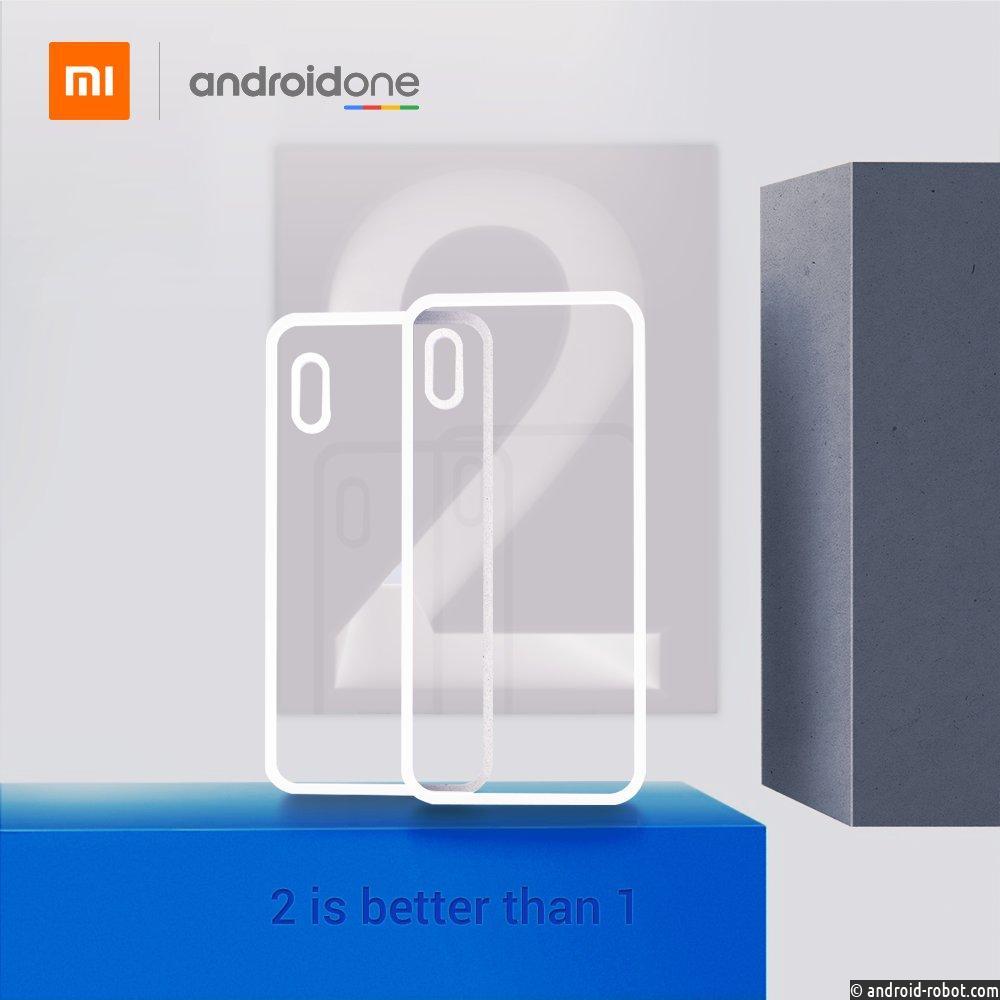 Новый хит. Xiaomi анонсировала выход телефона MiA2