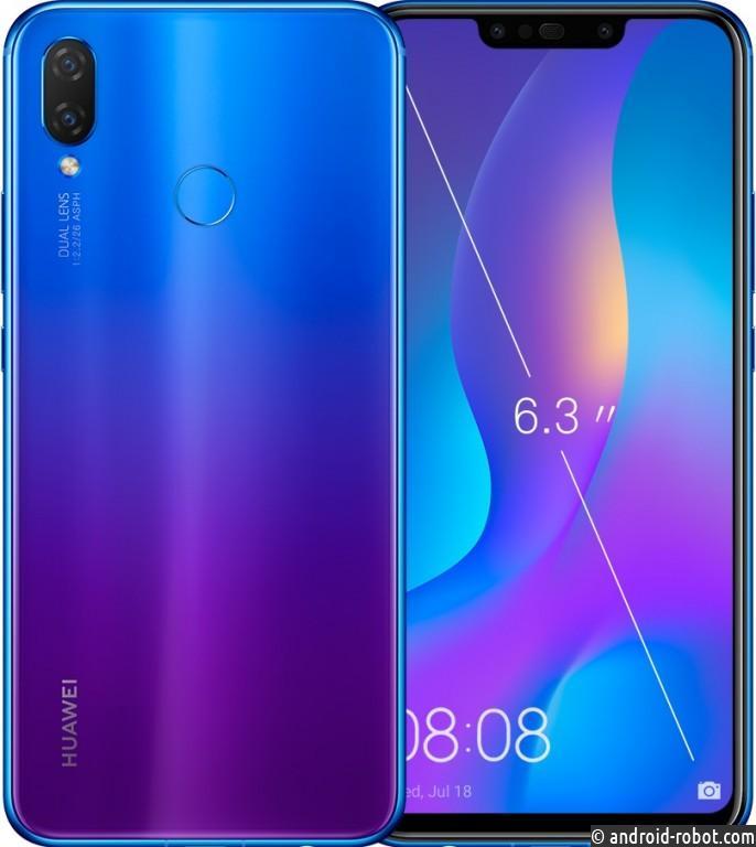 Huawei Kirin 710— характеристики процессора