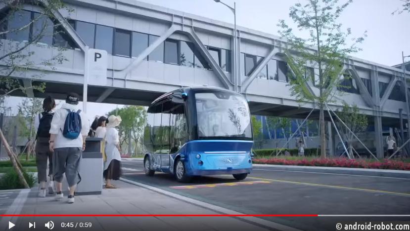Baidu начала производство первого в КНР беспилотного автобуса