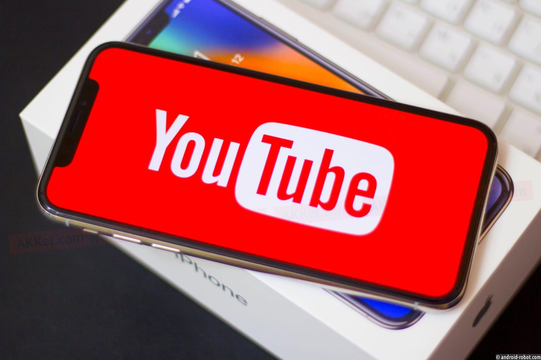 Всем пользователям андроид стал доступен режим инкогнито в дополнении YouTube