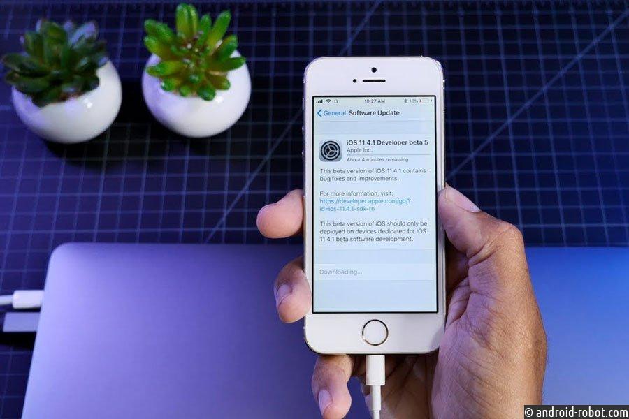 В новейшую iOS добавили защиту айфона отвзлома
