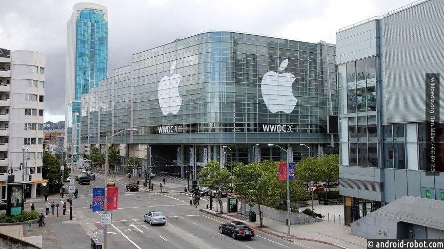 AVRS судится сApple из-за Siri
