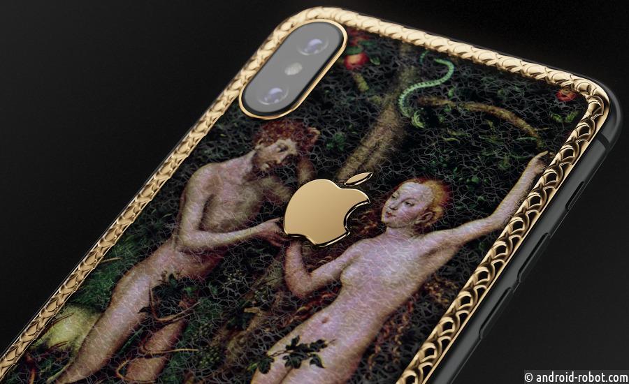 Caviar представляют коллекцию Apple Edition