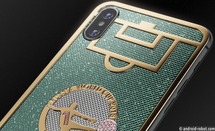 Подвиг Игоря Акинфеева увековечили на корпусе iPhone X