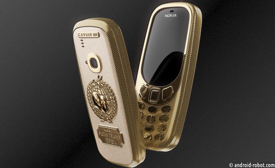 Caviar создал эксклюзивный дизайн «Peacemakers» на основе кнопочного телефона Nokia 3310