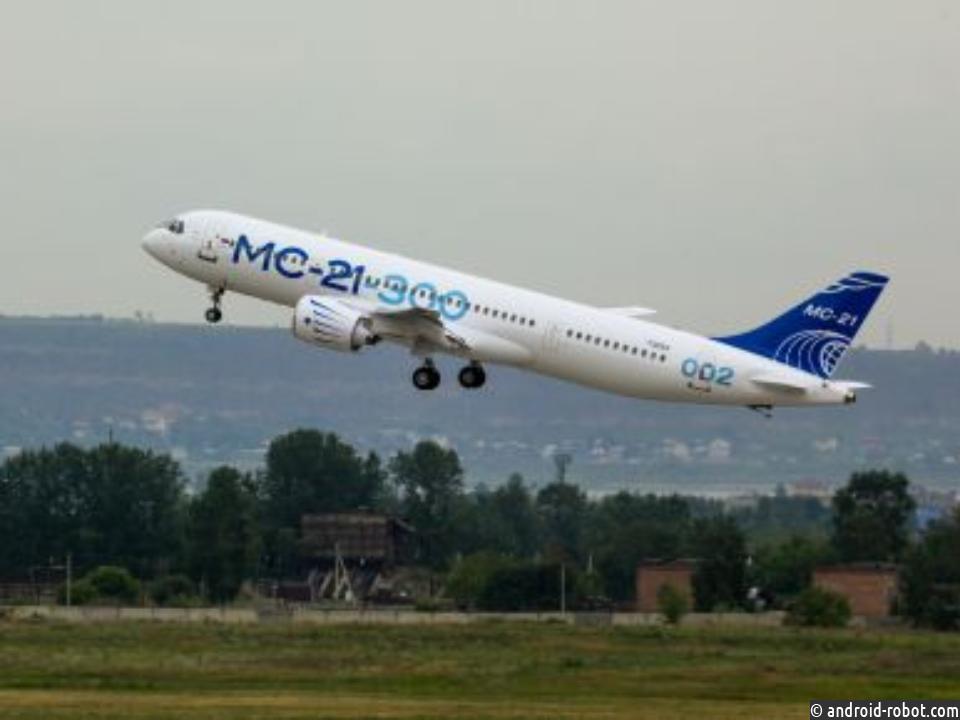 ВИркутске удачно завершились тестирования 2-ой модели самолета МС-21