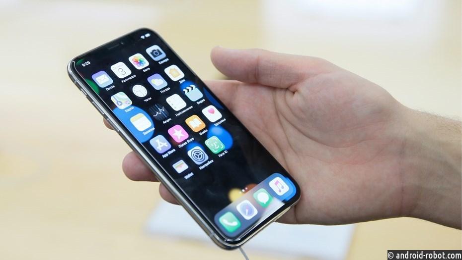 Apple вначале осени представит три новых модели iPhone