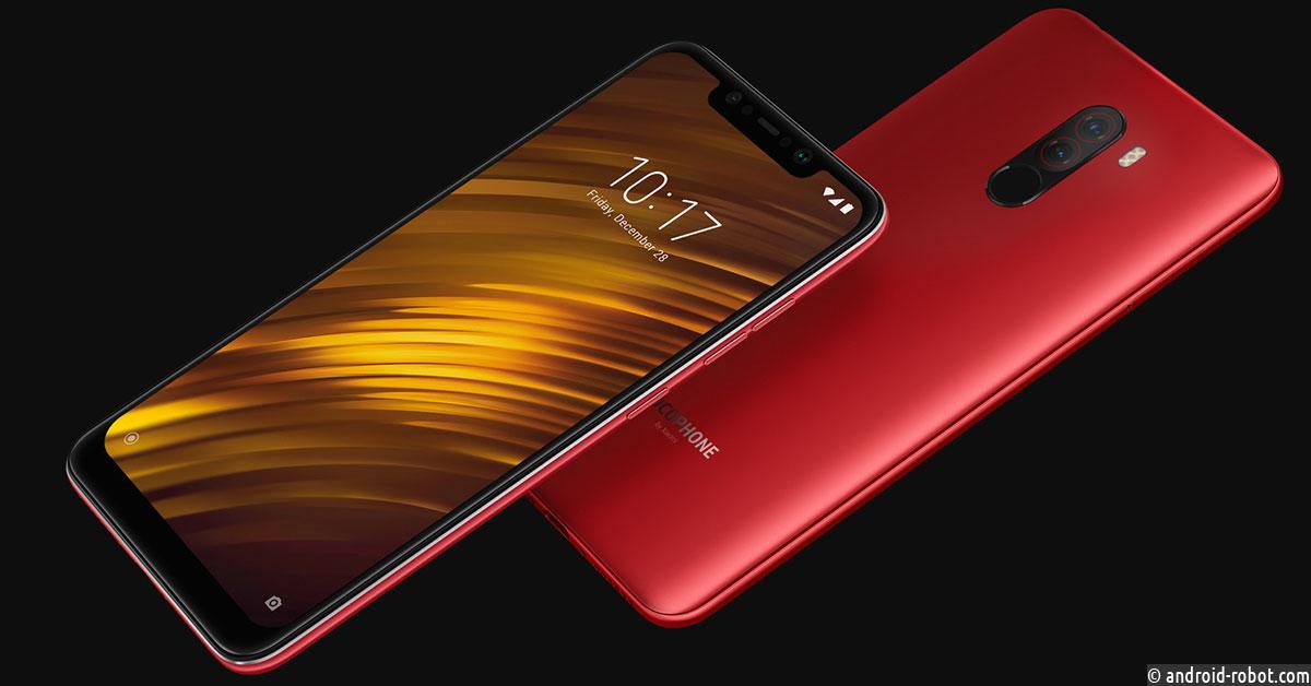 Xiaomi Pocophone F1 наSnapdragon 845 оценен в24 тысячи руб.