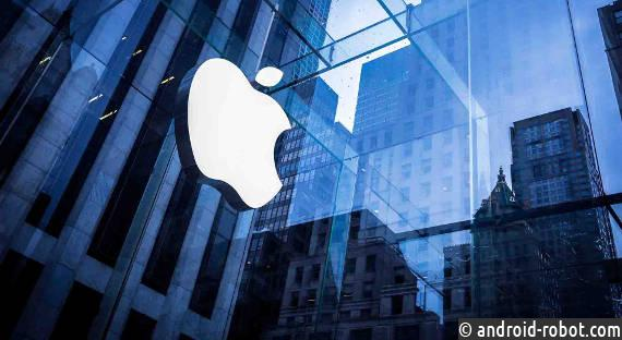 Apple отвергла претензии озаписи голосов собственников iPhone