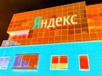 «Андромеда» Яндекса: 19% сайтов потеряли свои позиции в выдаче из-за плохих отзывов