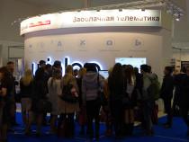 Gurtam представили новинки телематики на выставке Новитех-2018