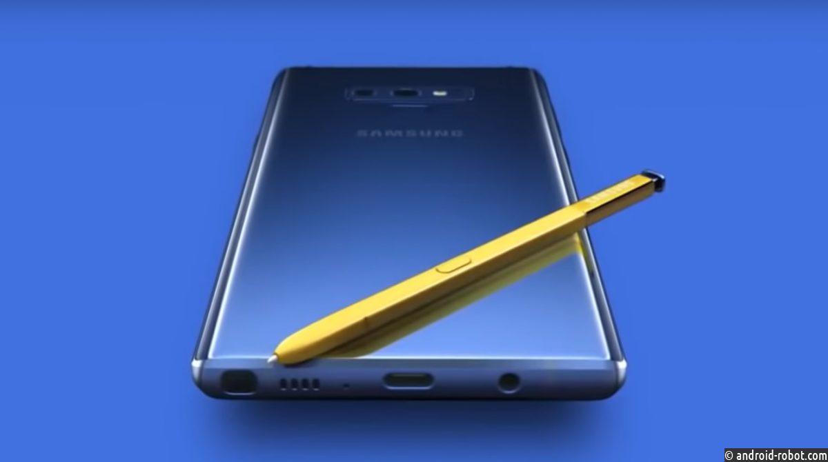 Самсунг случайно обнародовала видеоролик сновой моделью телефона Galaxy Note 9