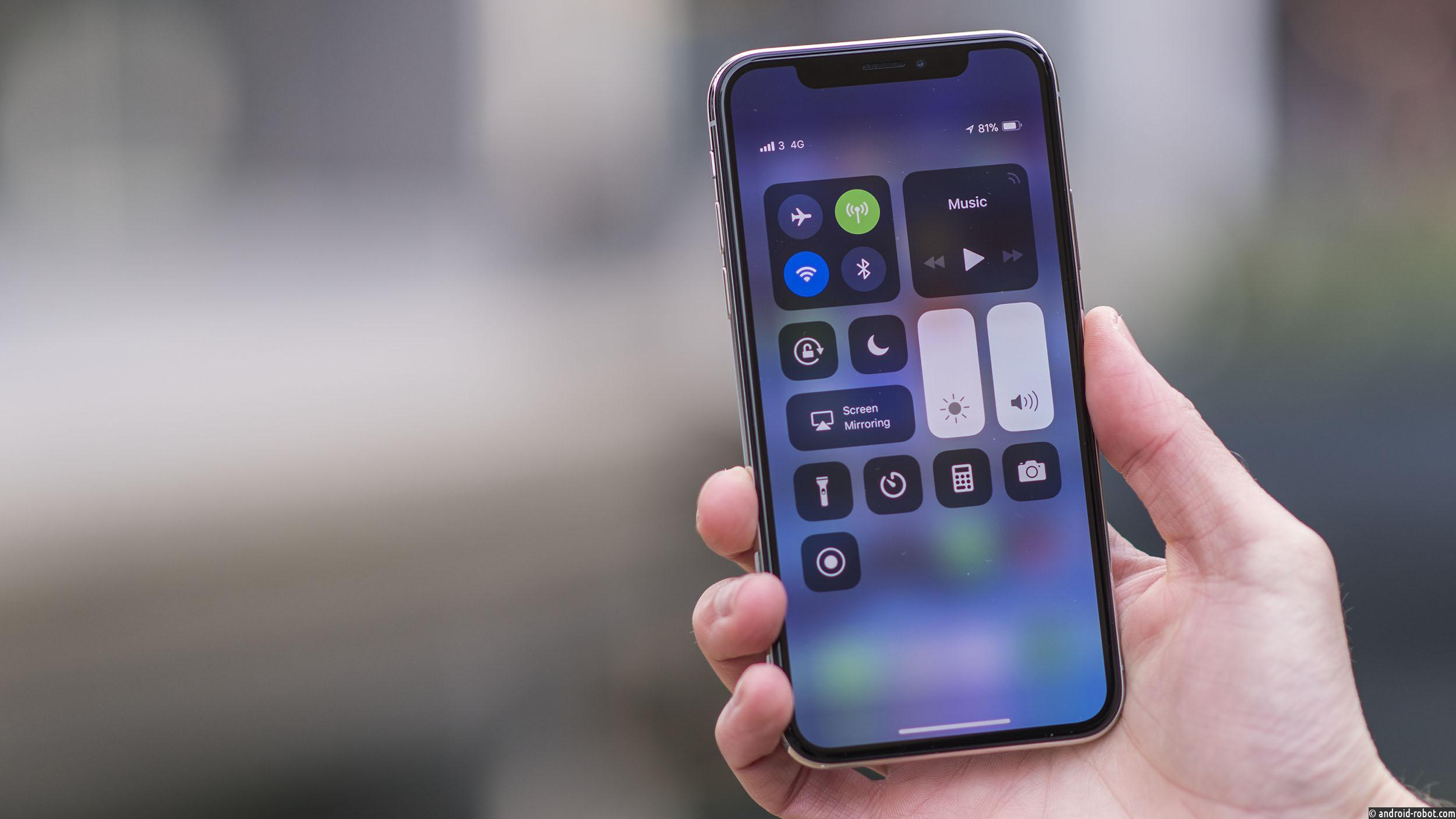 Стала известна дата старта предзаказа нановые iPhone