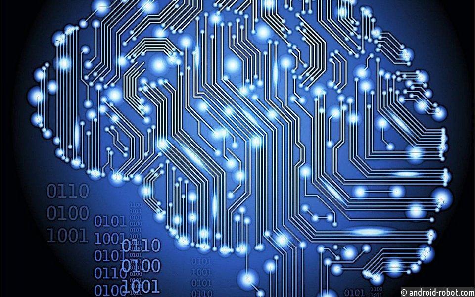 Общий искусственный интеллект
