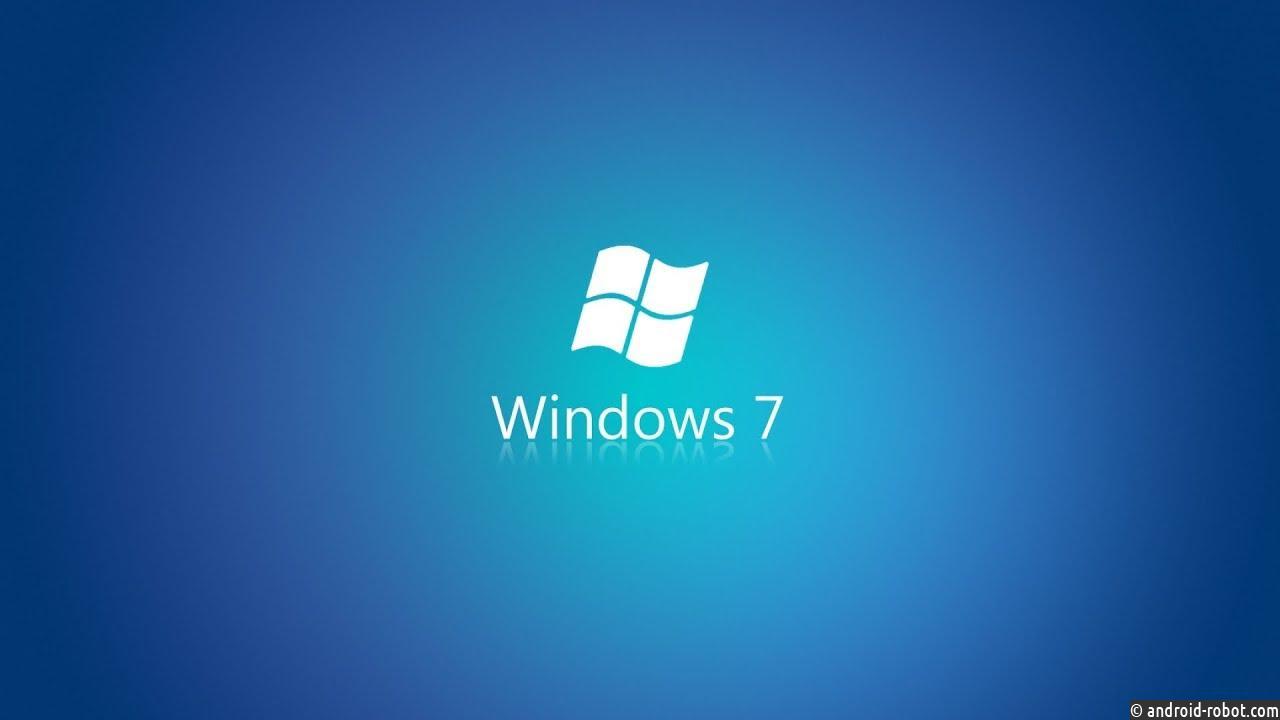 Microsoft передумала «списание» Windows 7. Запродление жизниОС будут брать деньги