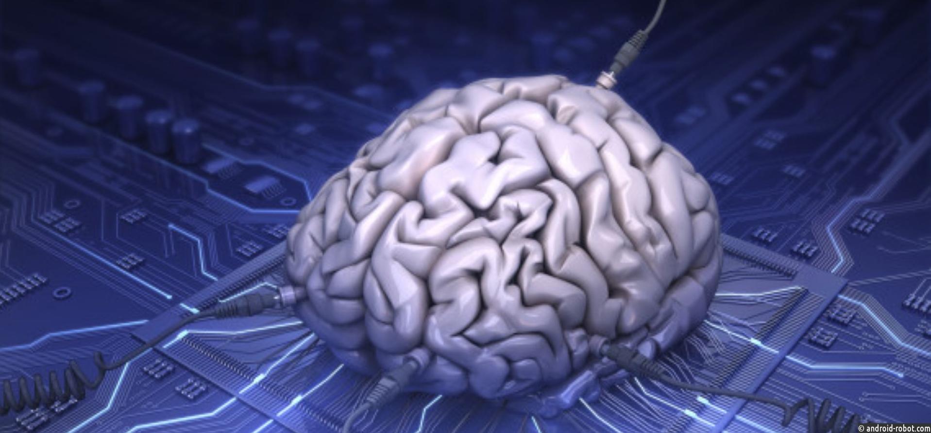Принципы использования Искусственного Интеллекта