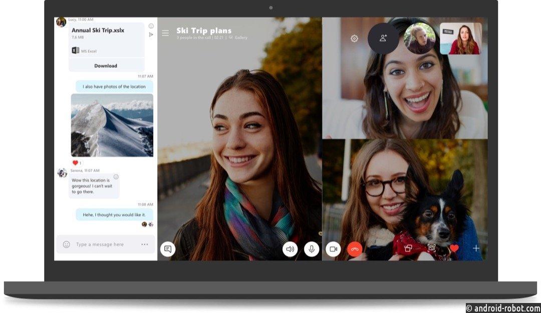 Microsoft прекратит поддержку Skype Classic c1ноября