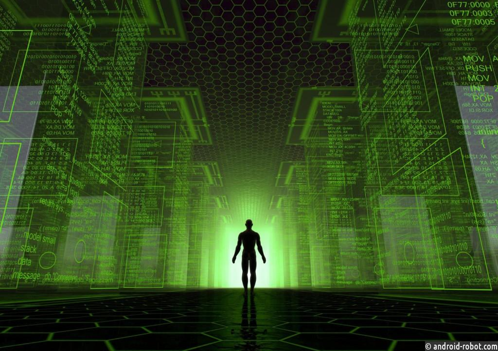 Физики заявляют, что Вселенная не является компьютерной симуляцией
