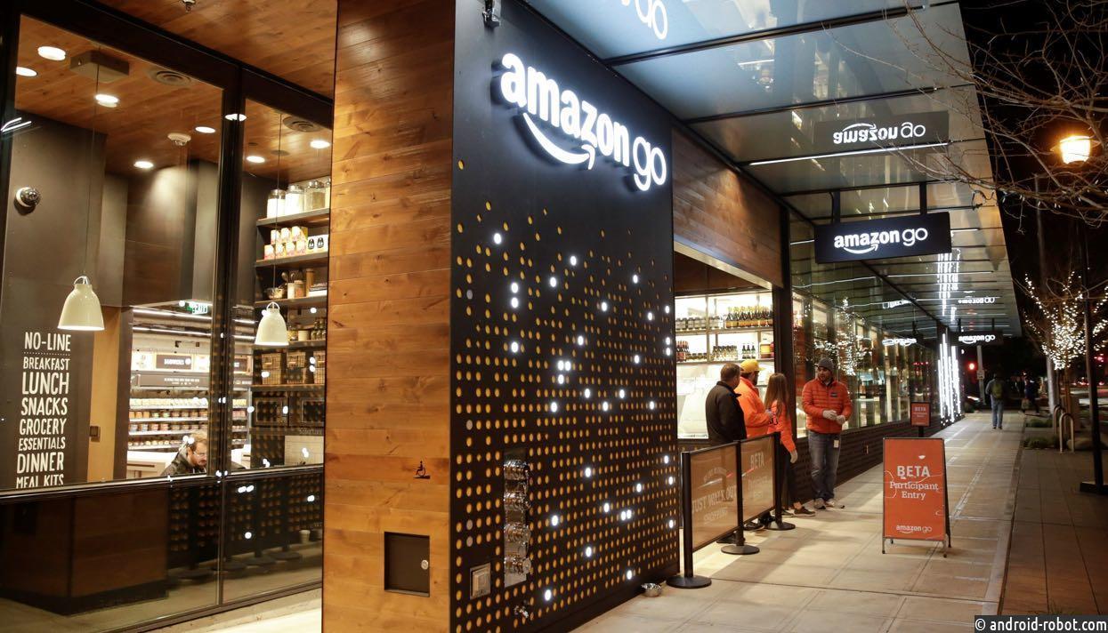 Amazon Go  без кассиров