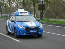 Китайские лидеры смягчают свою позицию по ИИ