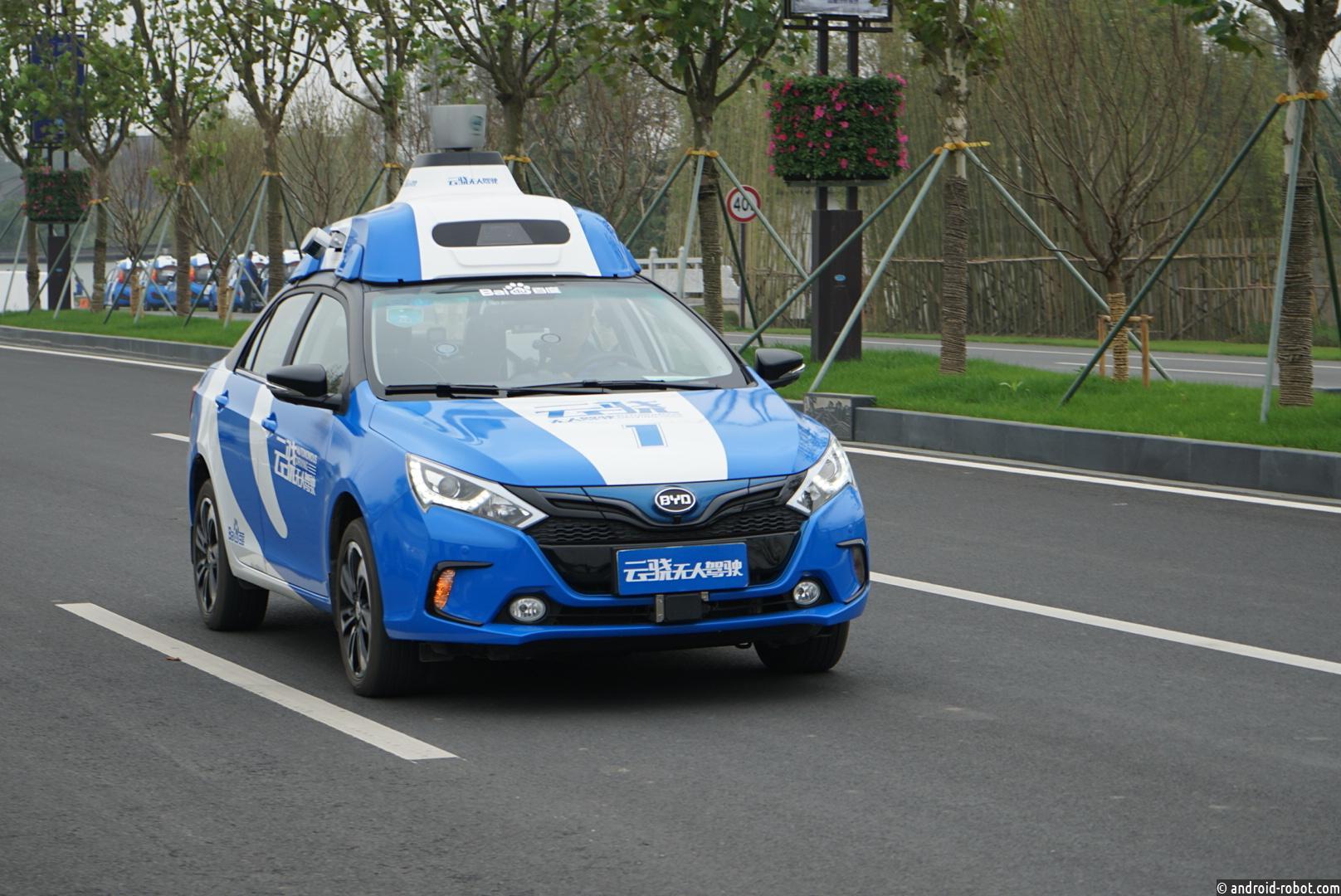 Baidu AutoBrain