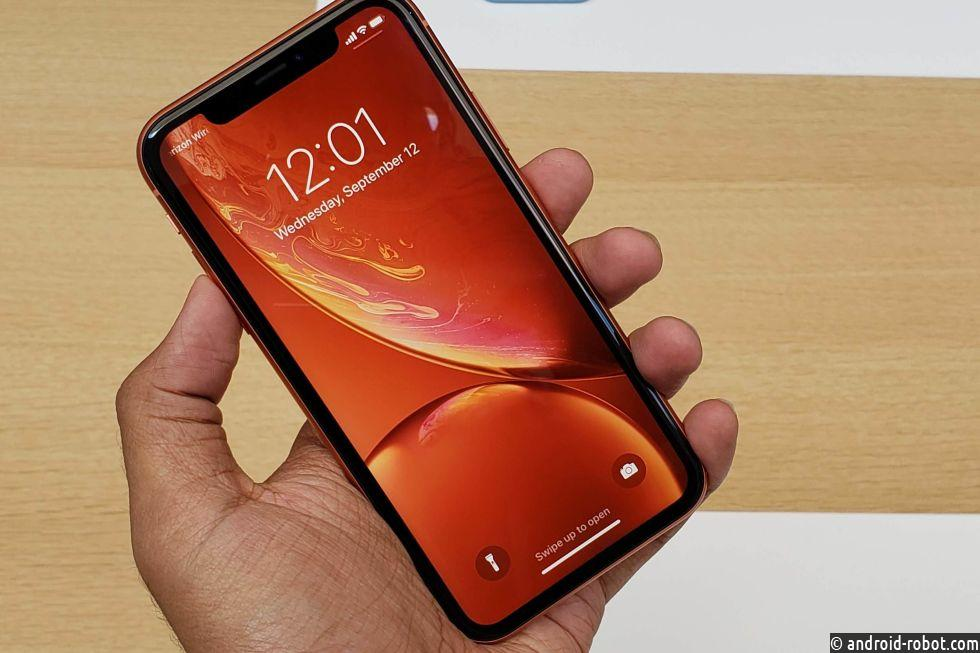 Apple представила смартфон IPhone XR