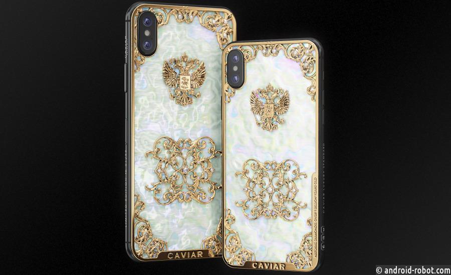 Бивни мамонта и бриллианты появились на новом iPhone Xs