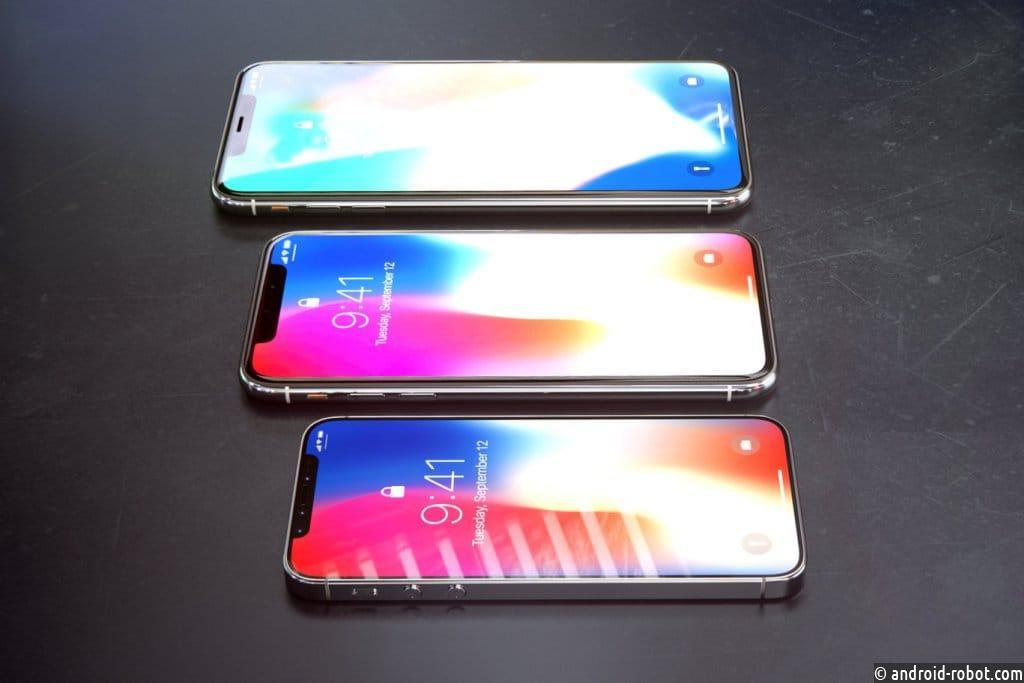Чем отличается iPhone XS от iPhone X?