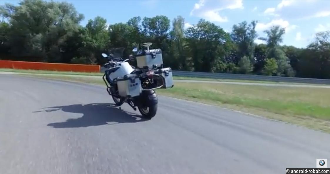 Компания BMW разработала автономный мотоцикл
