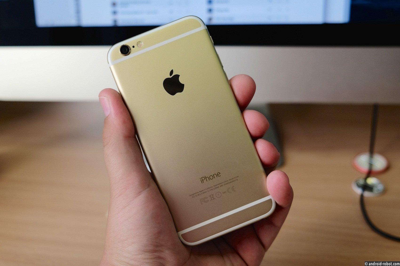 Apple вобновлении iOS 12 заблокировала доступ полицейским кiPhone