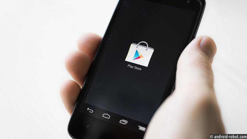 Найден новый вирус для Android-устройств
