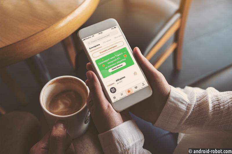 Биглион фиксирует рост покупок через мобильное приложение