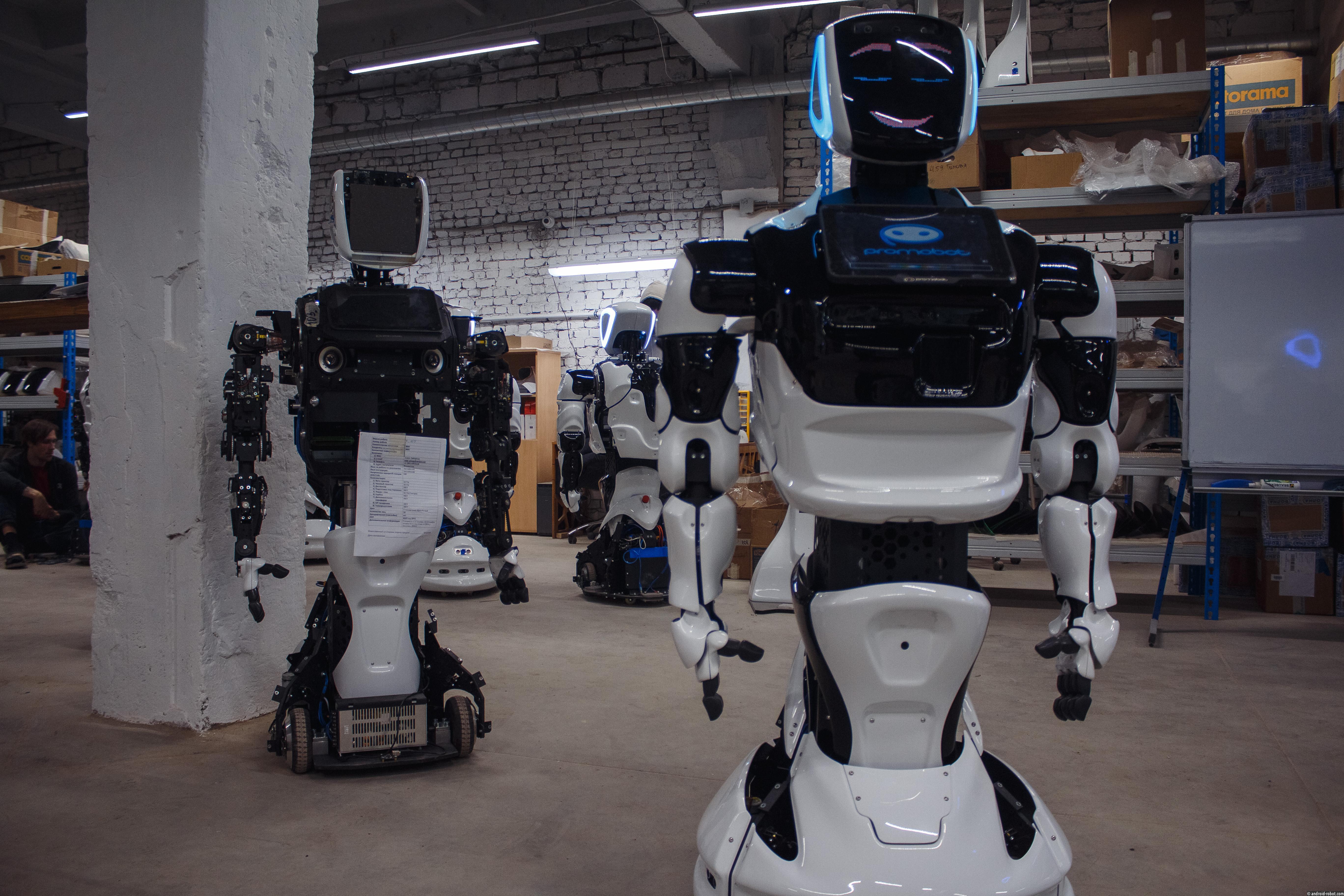 Российский производитель роботов увеличивает производственные мощности