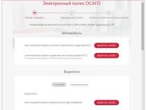 Цеснабанк (Казахстан) выбрал технологии распознавания документов Smart Engines