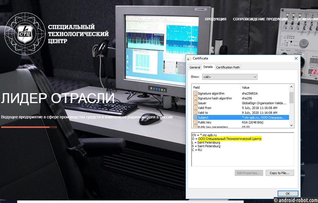 GMO GlobalSign Russia объявил о первом выпуске SSL-сертификата на кириллице