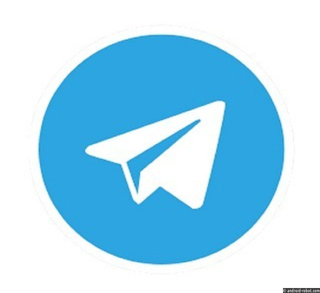Telegram сохраняет переписку внезашифрованном виде. Павел Дуров: так идолжно быть