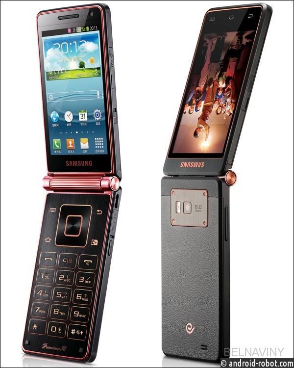 Samsung представила Android-раскладушку за100 тыс. руб.