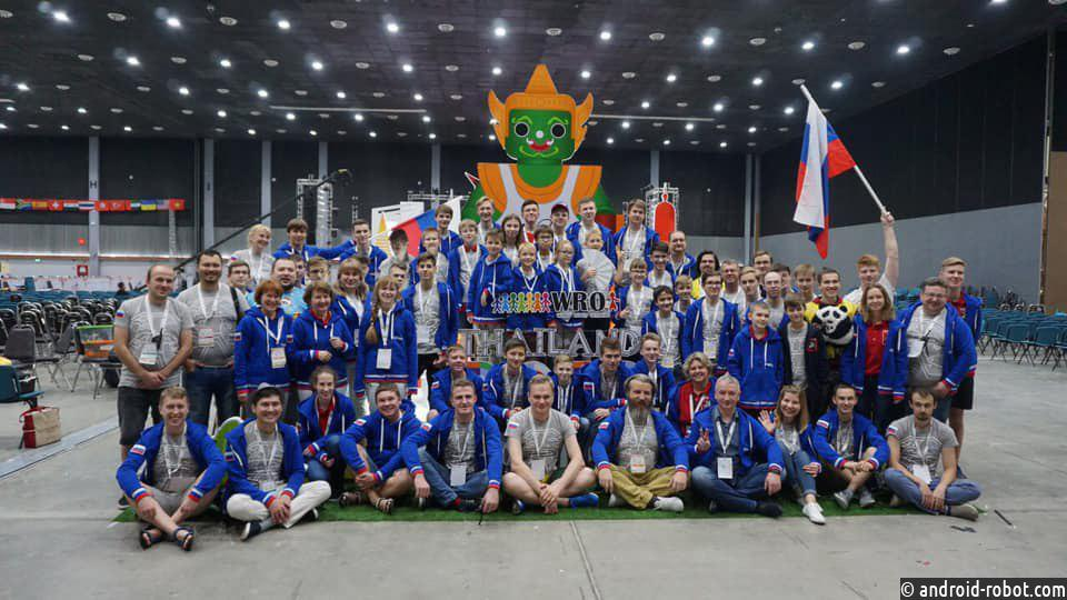 Российская сборная успешно выступила на Всемирной олимпиаде по робототехнике
