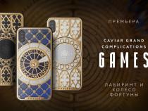Caviar представил коллекцию iPhone XS, украшенных старинными играми