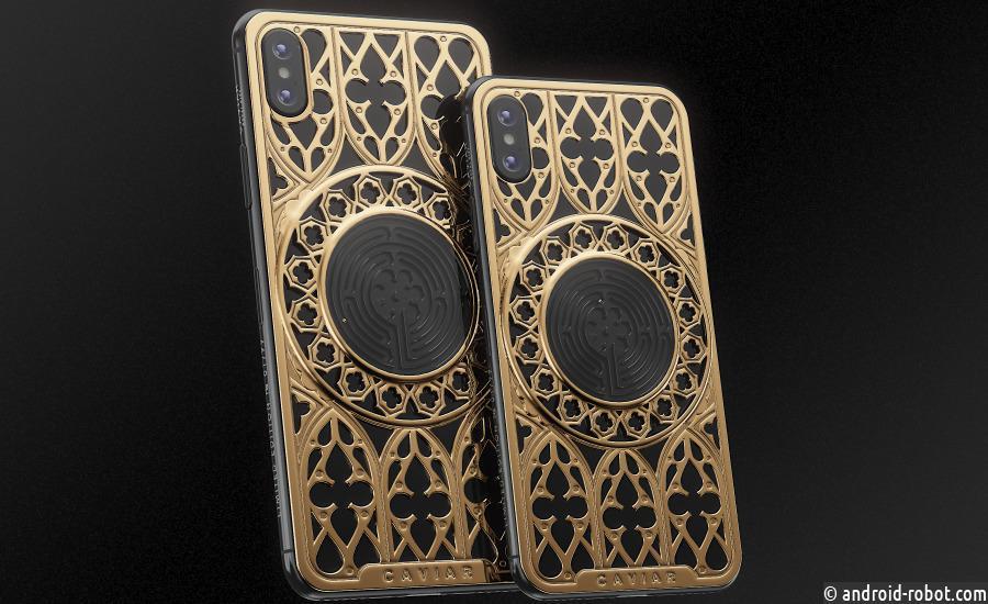 caviar_labyrinth_black_gold__photo1