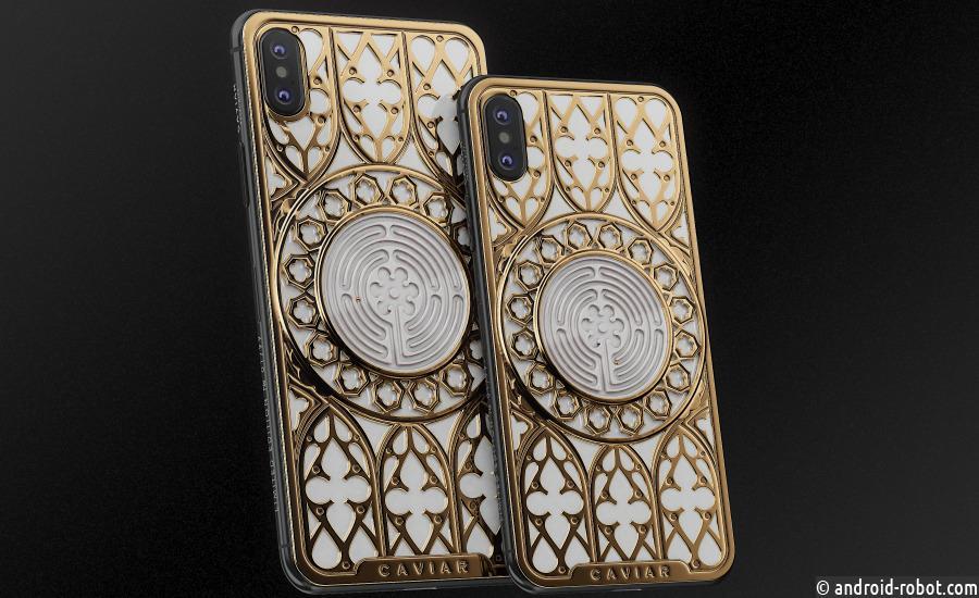 caviar_labyrinth_white-gold__photo1