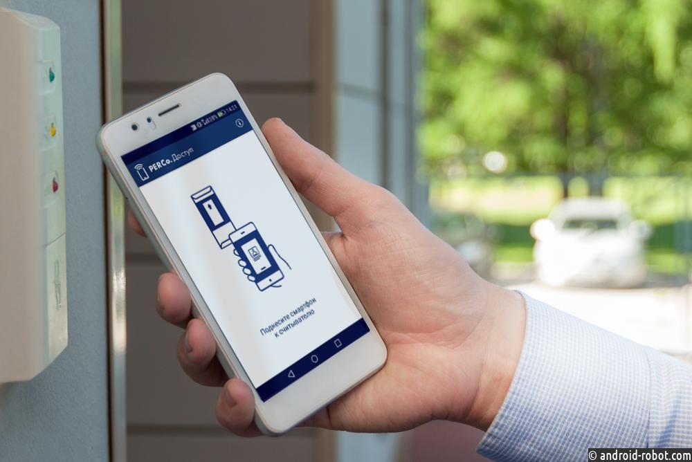 Смартфоны и биометрия: главные тренды на рынке систем безопасности