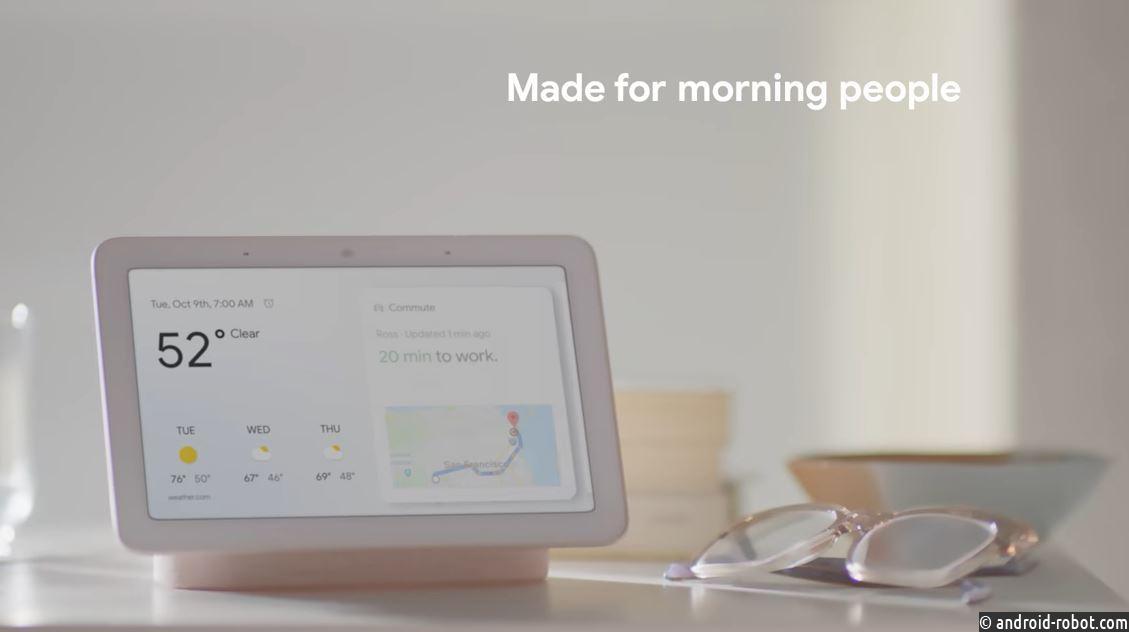 Google зарабатывает миллиарды долларов от Google Home
