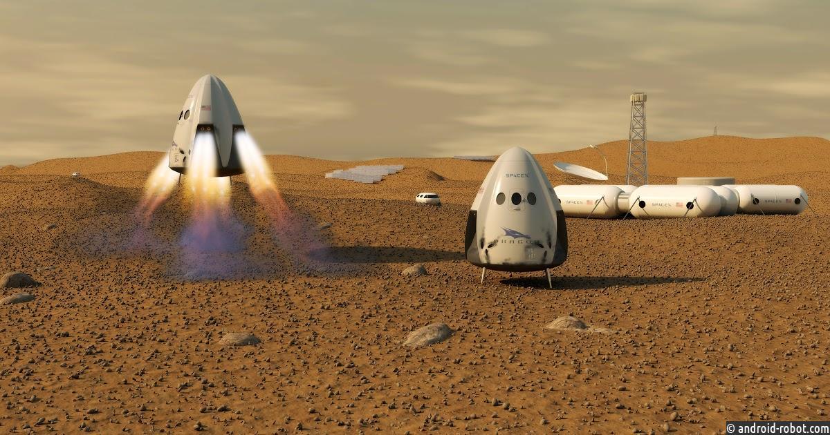 Mars Starship Илон Маск