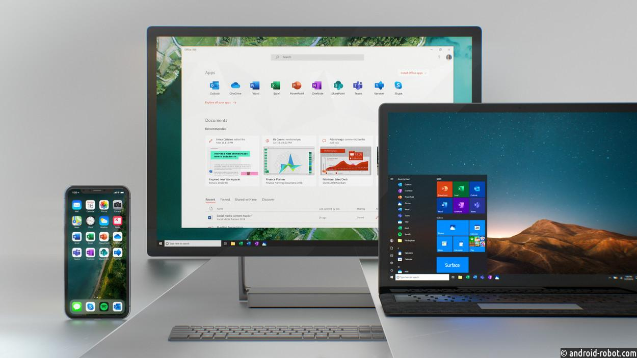 Microsoft представил новые иконки для приложенийMS Office