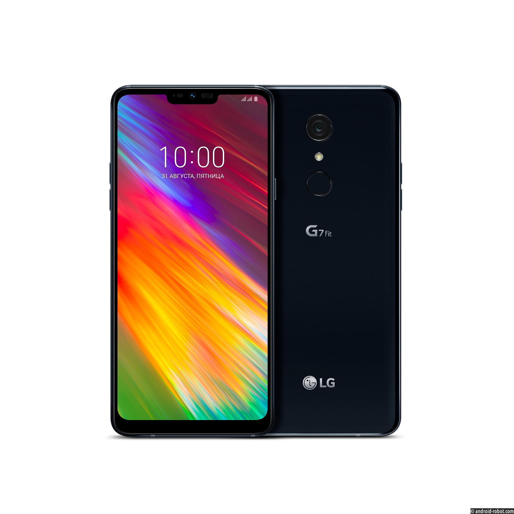 Смартфон LG G7 FIT появился в продаже в России