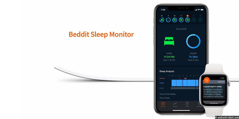Apple представила обновленную версию Beddit Sleep Monitor для мониторинга сна