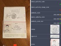 «Ренессанс Жизнь» внедрила автоматическое распознавание документов при оформлении полисов
