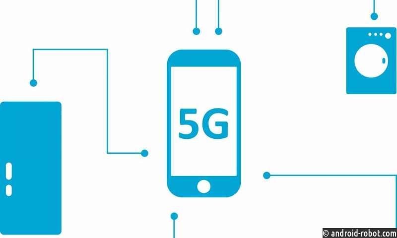 Специалисты считают, 5G следующем поколением связи